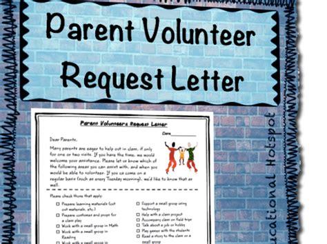 parent volunteers request letter form teaching resources
