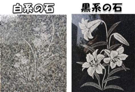 知らない人必見!今のお墓の彫刻は文字だけではないんです | マキセキブログ|静岡のお墓と霊園のプロが送るお墓の秘密