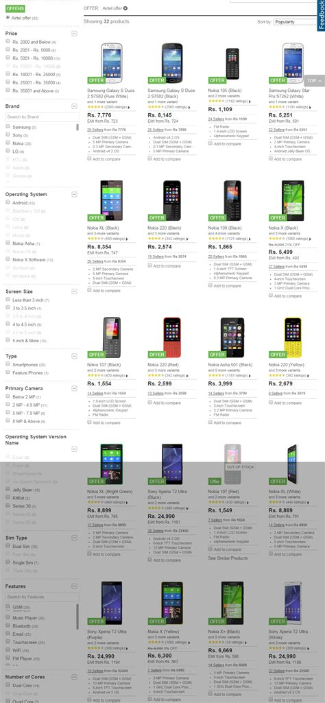 best offers on mobiles flipkart mobile offers today mobile exchange offer upto