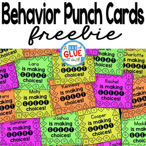 student punch card template behavior behavior punch cards a dab of glue will do