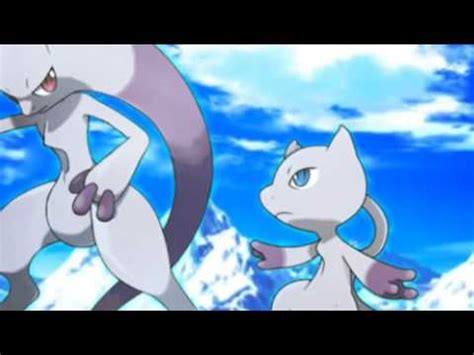 X How To Get Mew