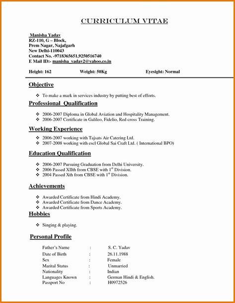 cover letter for teaching for freshers resume cover letter new for fresher