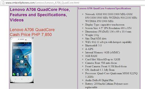 Jelly Lenovo A706 now available lenovo a706 4 5 quot inch geekschicksten