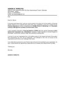 Temple Cover Letter cover letter