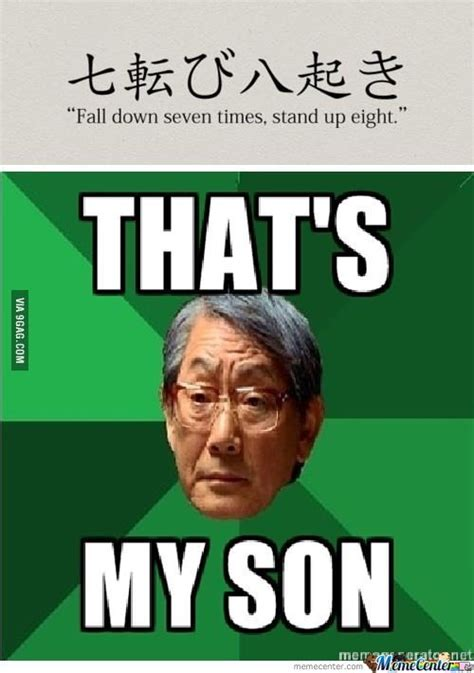 Japanese Meme - the gallery for gt asian dad memes
