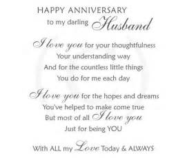 25th wedding anniversary quotes to my husband anniversary wishes poems for husband happy anniversary and wedding