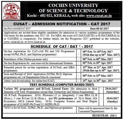entry test pattern of islamic university cusat msc statistics entrance exam syllabus barricate di