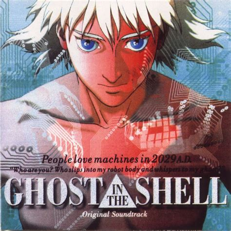 film ghost soundtrack ghost in the shell ost tokyoanimation