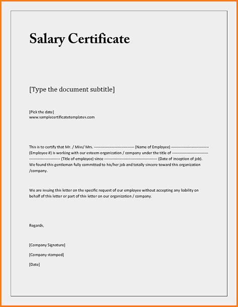 appointment letter format salary detail 7 salary letter format for employee sales slip template