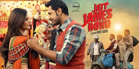 film jatt james bond all song the resource cannot be found