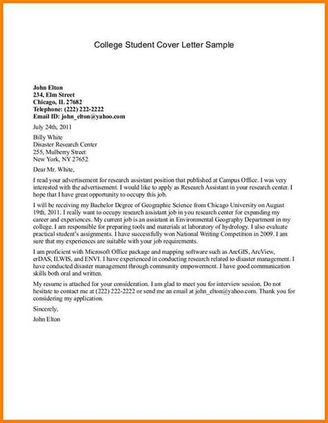 Cover Letter For College Admission Exles 5 Resume Cover Letter Sle Student Bid Template