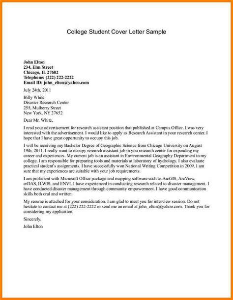 5  resume cover letter sample student ? job bid template