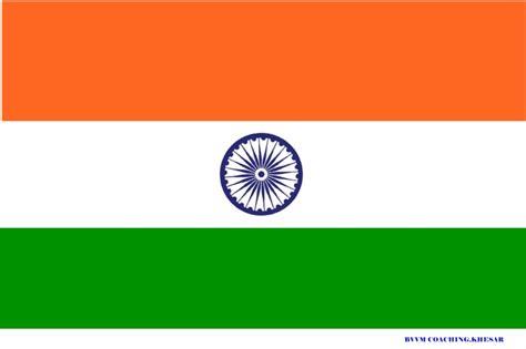 Indian Flag Tiranga Gif By Bvvm1985 Photobucket Printable Indian Flag