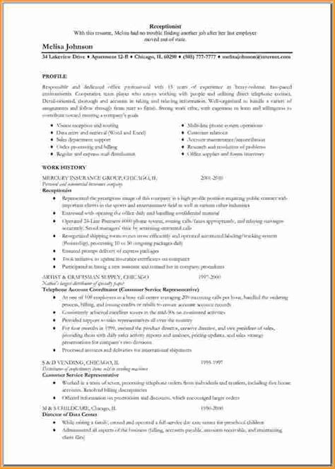 Resume Templates For Front Desk Receptionist 12 Front Office Receptionist Resume Invoice Template