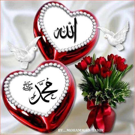 beautiful naat holy prophet muhammad p b u h top amaizing islamic desktop wallpapers i my islam