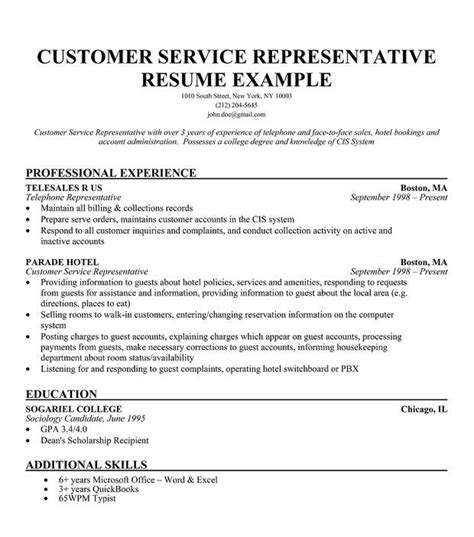 Free Resume Sles For Customer Service Sle Resumes Customer Service Resume Template Free