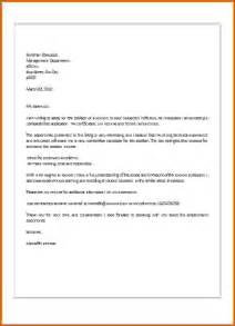 12 how to write application letter lease template