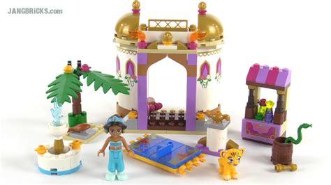 Toys Lego Disney Princess S Palace 41061 lego disney princess s palace review set 41061