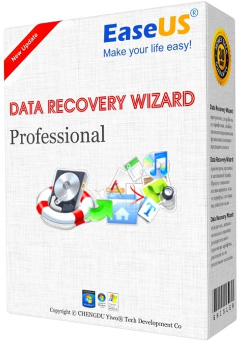 easeus data recovery wizard professional 9 0 full version free download скачать программу easeus data recovery wizard technician