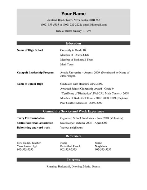 modern resume cv template beginning with timeline stock