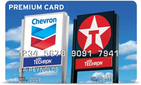Texaco Gift Card - chevron and texaco visa card