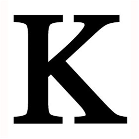 Wrought Iron Letter K K