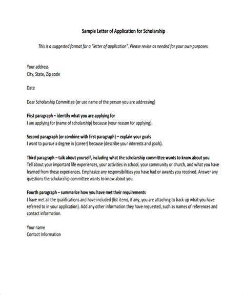 letter for scholarship renewal scholarship application letter letter for scholarship