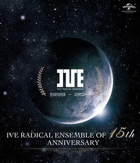 Radical Eye Mc ive radical ensemble of 15th anniversary 2枚組 cdjournal