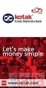 kotak mahindra credit card payment from other bank kotak mahindra bank gurgaon sector 14 gurgaon kotak