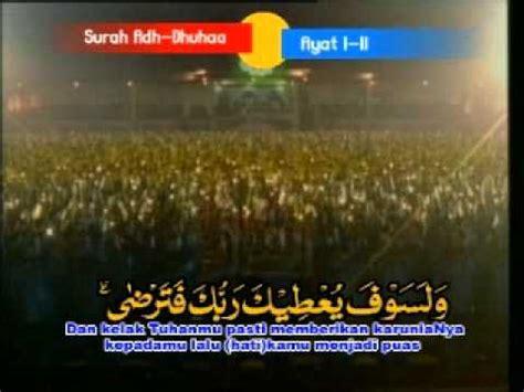 Cd Ekonomis H Muammar Za Tilawatil Quran Surah Fush Shilat h muammar za juz amma vol 1 album funnydog tv
