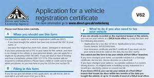 car registration new address regcert header