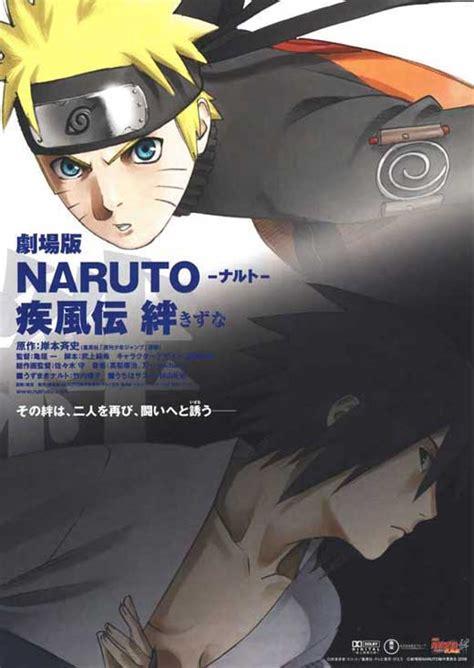 film naruto naruto shippuden gekij 244 ban naruto shipp 251 den kizuna movie posters from