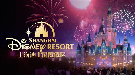 disney shanghai shanghai disney resort launches with spectacular three day