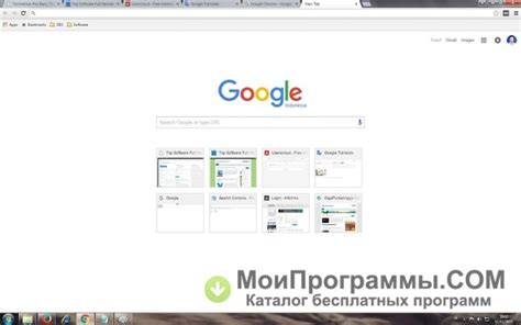 chrome xp offline installer google chrome offline installer 64 bit скачать бесплатно
