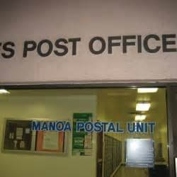us post office 37 reviews post offices 2754 woodlawn