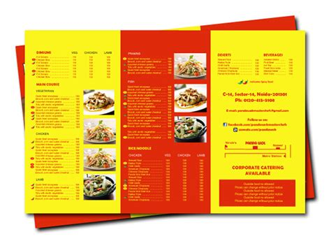 Panci Wok Panda Wok On Behance