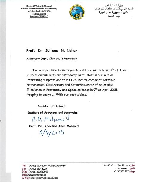 Invitation Letter Professor 786