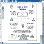 Wedding Card Design In Pagemaker by Learn Pagemaker In Tutorial