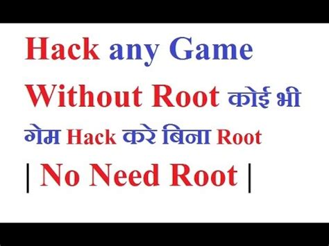 mod any android game without root hack any android ios games without root and pc 1000