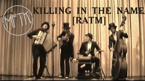 in swing version killing in the name swing version the awesomer