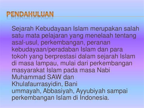 film sejarah perkembangan islam di indonesia perkembangan islam di dunia ppt evening hymn purcell pdf