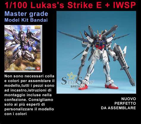 Mg Lukas Strike Iwsp Gundam gundam 1 100 strike e iwsp lukas use master grade model kit mg