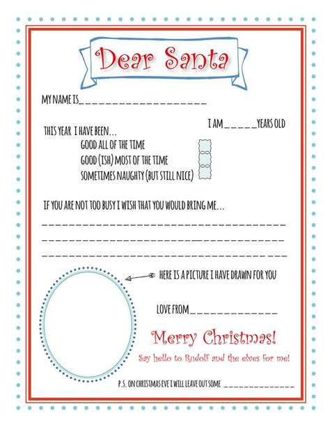 letter to santa template tes santa letter printable template wish list children and