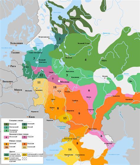 rus salatasi vikipedi rus 231 a vikipedi
