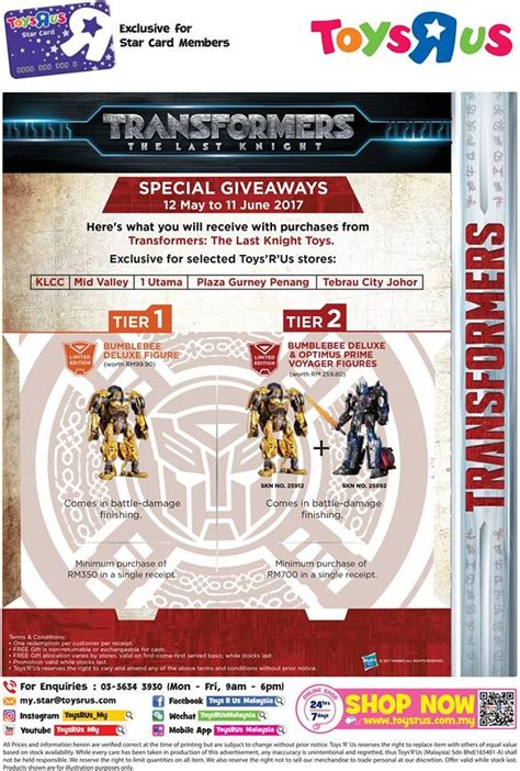 Toys R Us Transformers Sweepstakes - toys r us transformers the last knight special giveaways loopme malaysia