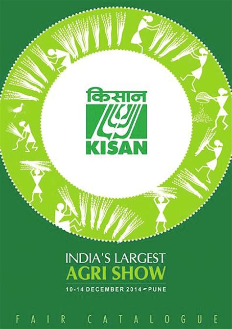 fair catalogue kisan 2014 by kisan forum pvt ltd issuu