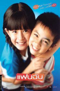 film it lk21 nonton my girl 2003 film streaming download movie cinema