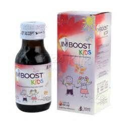 Vitamin Caviplex mucopect syrup 60ml anak apotek jual beli vectrine