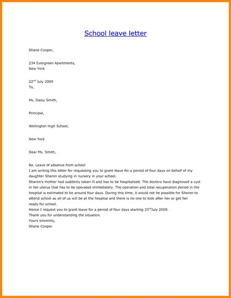 application letter format for school 7 format of application for leave in school nanny resumed