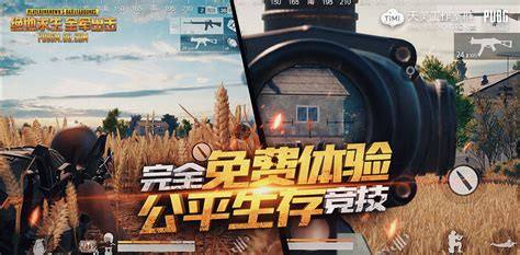 pubg trailer pubg army assault tencent reveals debut trailer for